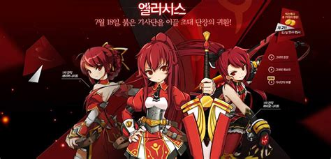 Grand Xenia Hd Picture by Image Elesis Elsword Jpg Grand Wiki