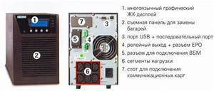 U0418 U0411 U041f Eaton  Powerware  9130 1000  U0412 U0410    103006434