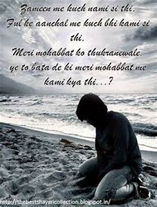 Broken Heart Sad Shayri With Image WallPaper On Bewafa ...