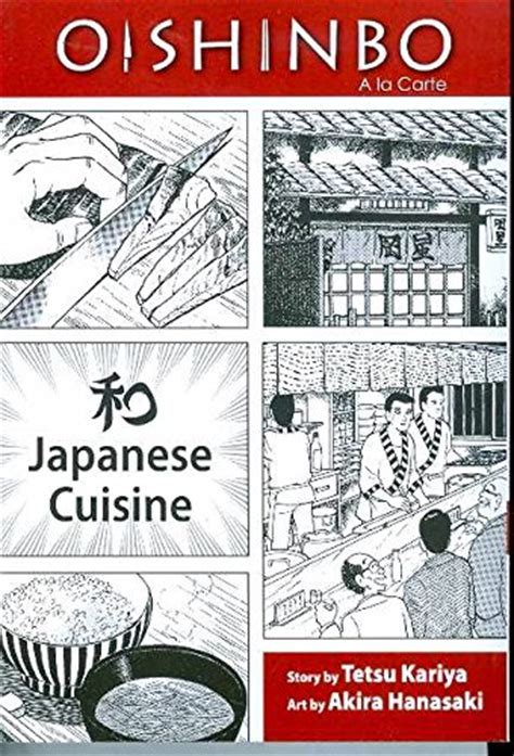 cuisine a la carte kimchiandrice just launched on amazon com in usa