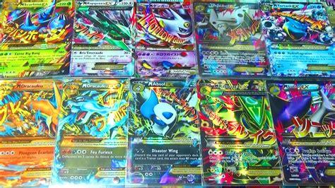 Top 10 Carte Pokemon Ultrarare Mega Ex ! Mega Full Art