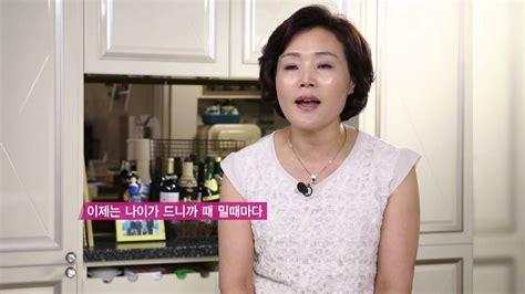 요술때장갑 싹싹이 Vcr03 50대 주부인터뷰 Youtube