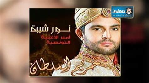 Nour Chiba Présente Son Nouvel Album Exclusivement Sur