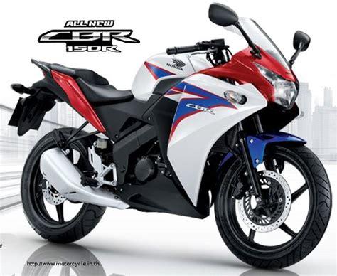 cbr 150 cc bike honda cbr honda cbr 150 cc 2013