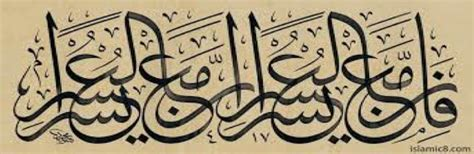 heres     history  arabic calligraphy