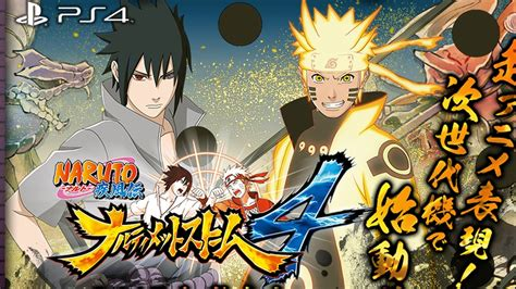 New Naruto Wallpaper ·① Wallpapertag