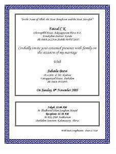 brother wedding invitation sms to friends yaseen for With brother wedding invitation sms format