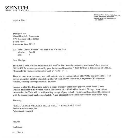 sample claim letter  demand sample