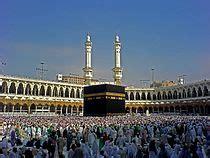 islamic year wikipedia