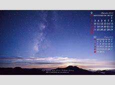 2018年9月のカレンダー壁紙1920x1080:霊峰と天の川 無料ワイド高画質壁紙館
