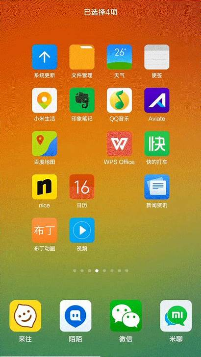 Miui V6 Features Announced Xiaomi Gizchina