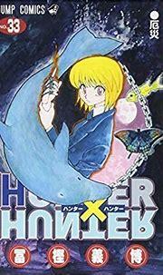 HUNTER×HUNTER 33 Japan comics   Pósteres ilustraciones ...