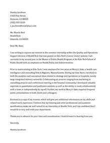 college student resume no experience pdf files public health intern cover letter sle