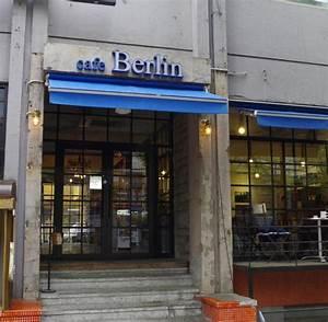 Das Café In Der Gartenakademie Berlin : aufsteiger s dkorea hinter der hightech fassade lebt die ratlosigkeit welt ~ Orissabook.com Haus und Dekorationen