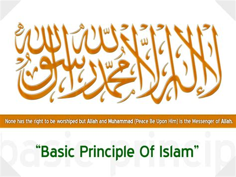 Islamic Wallpaper Web Islamic Wallpaper Free Download