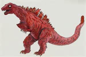 Shin Godzilla Forms