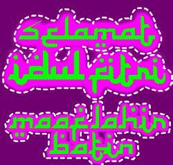 stiker gambar ucapan selamat hari raya lebaran idul fitri