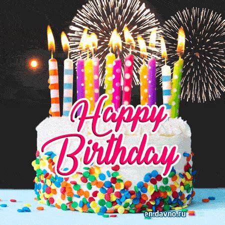 amazing animated gif  birthday cake  fireworks