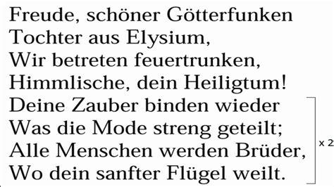 Testo In Tedesco Beethoven Inno Alla Gioia Originale Con Coro