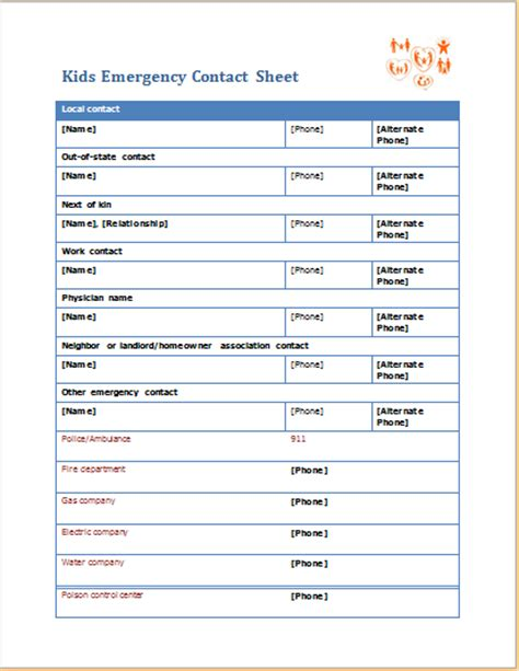 kids emergency contact sheet word excel templates