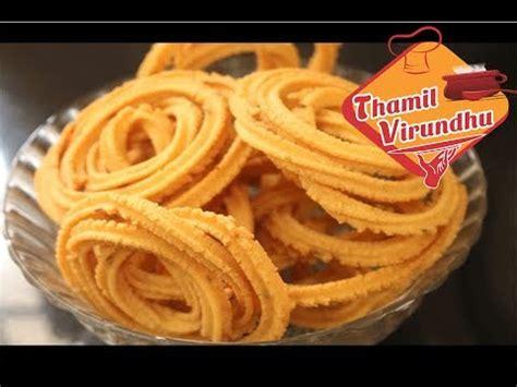 murukku fried chickpea  rice flour wheels doovi