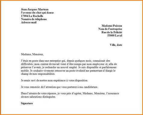 10 exemple lettre de motivation demande d emploi format lettre