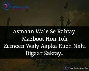 287 best ISLAMI... Islamicwith Hindi Quotes