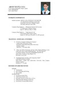 sle resume for ojt augustais