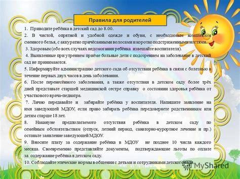 Экологическое воспитание в детском саду разработка проекта по экологии и прочее