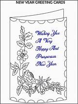 Coloring Pages Card Christmas Cards Printable Greeting Template Sympathy Templates Popular Sketch Library Clipart Coloringhome sketch template