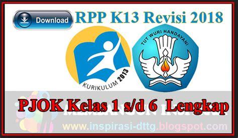 Pada postingan kali ini kami akan berbagi rpp 1 lembar pjok kelas 6 semester 1 revisi 2020. Download Silabus, RPP PJOK Lengkap Kelas 1 Sampai 6 SD/MI ...