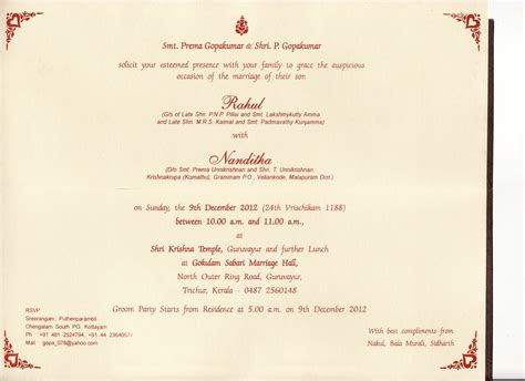image search wedding invitation letter format kerala