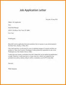 sle resume format for job application with experience developing pdf resume template resume format download pdf