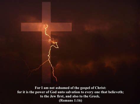 Animated Christian Wallpaper - romans 1 16 power unto salvation wallpaper christian