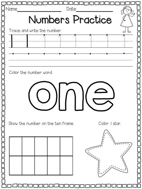 numbers practice freebie flying into first grade