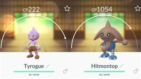 evolve tyrogue  hitmontop  pokemon