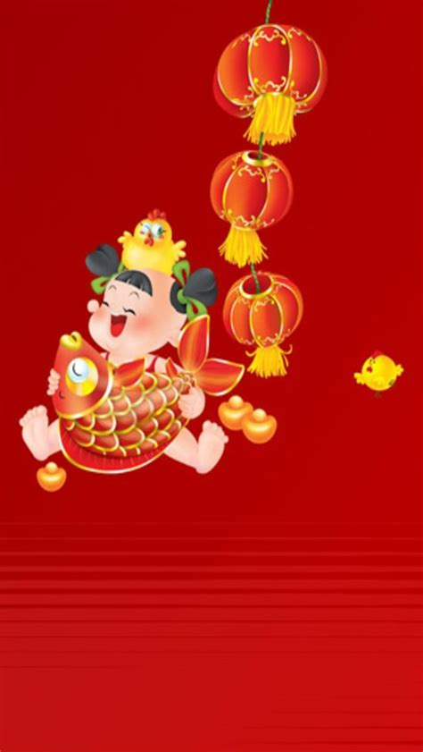 Chinese New Year Iphone Wallpaper  Merry Christmas And