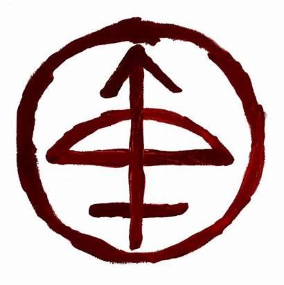 Supernatural Symbols Sigil Symbol Google Angel Banishing