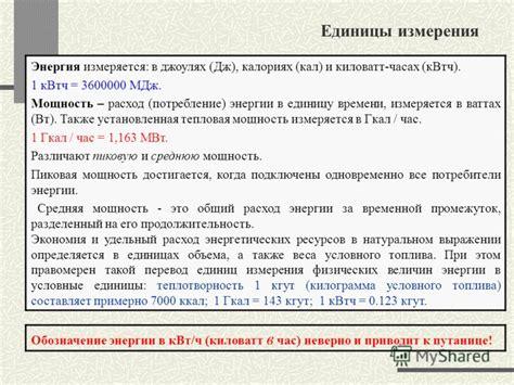 Расход топлива при выработке электроэнергии в россии снизился — российская газета