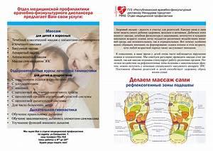 Перекись водорода против грибка ногтей на ногах неумывакин