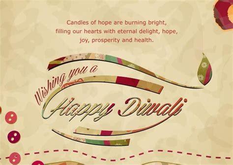 diwali greeting cards images diwali greeting images