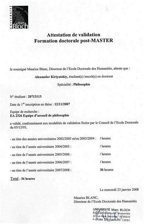 modèle attestation en anglais attestation de travail en anglais pdf