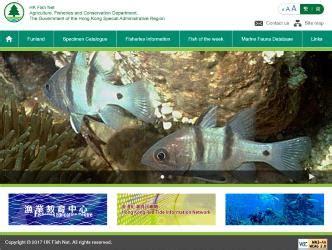 fisheries education