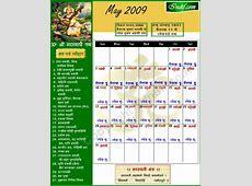 May 2009 Indian Calendar, Hindu Calendar