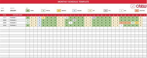 monthly work schedule template crew