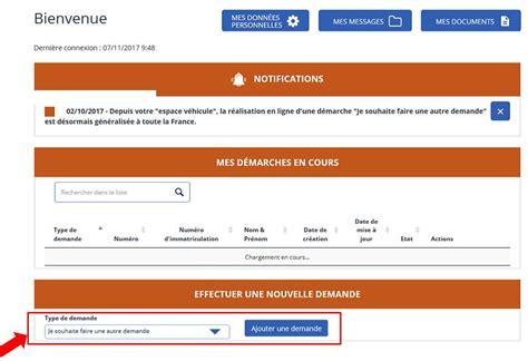 ants certificat de non gage documents pour faire carte grise ants