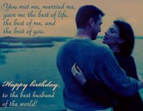 Romantic Happy Birthday Wishes to My Husband