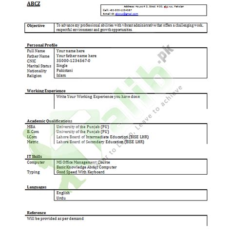 Professional Cv Format In Ms Word by Professional Cv Format In Ms Word Doc Free Pdf