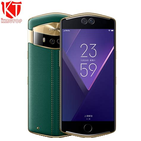 Meitu V6 Specifications, Price Compare, Features, Review