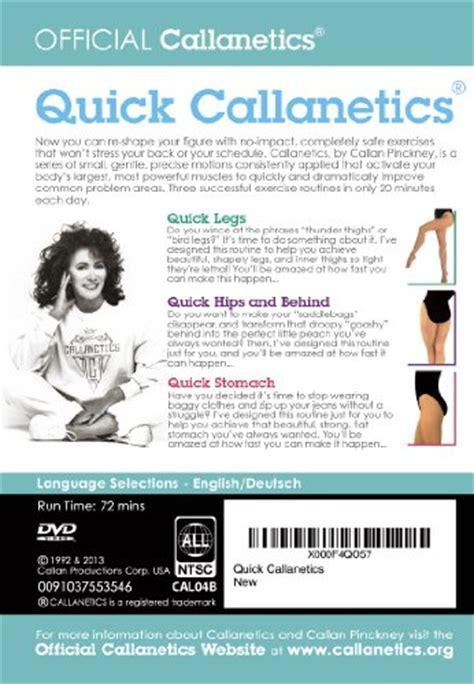 quick callanetics official dvd buy   uae